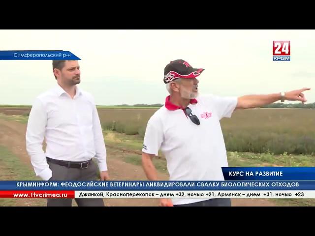 Дорожное строительство и уникальный фитосовхоз депутат Госдумы Андрей Козенко оценил перспективы раз