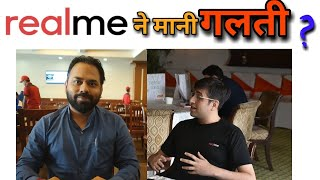 Realme ने मानी अपनी गलती | RealMe 2 Pro Confirmed by Madhav Sheth CEO RealMe Mobile