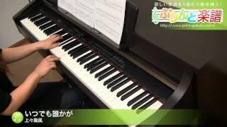 使用した楽譜はコチラ http://www.print-gakufu.com/score/detail/52722...