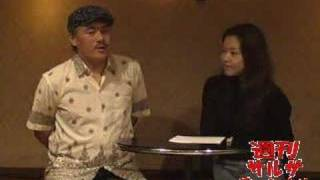 週刊サルサチャンネルVol.51 2007/11/27 配信 小町桃子 検索動画 30