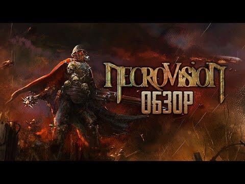 Трудно быть некромантом | Обзор дилогии NecroVision (Greed Review)