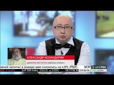 Программа Виттель. Россия и Армения на перепутье: итоги форума и тарифный майдан