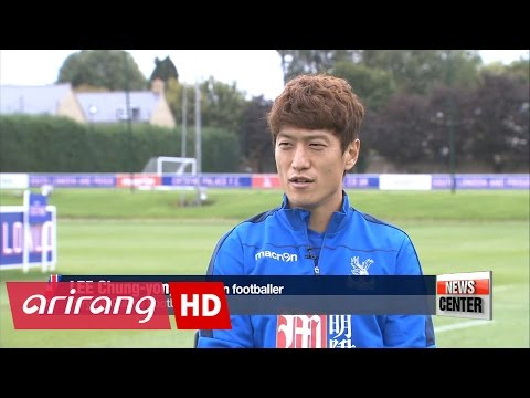 Korean footballer in the Premier League: Lee Chung-yong for Crystal Palace FC
