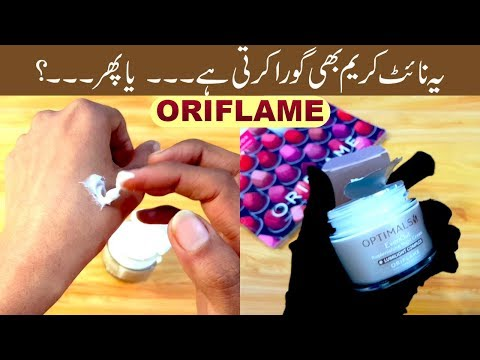 ORIFLAME Products Review & Whitening Creams Works or Not? Urdu Hindi