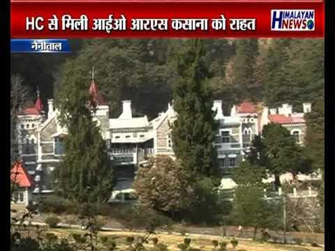 Uttarakhand High Court to the Court's statement Nanakmatta Karan Singh Gurudwara sevadar