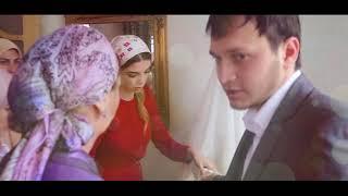 Свадьба в Ингушетии 2019