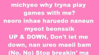 Ma Boy - SISTAR19 [Lyrics]