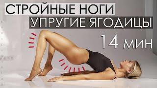 ЯГОДИЦЫ Будут ГОРЕТЬ Сохраняй Топ ЖИРОСЖИГАЮЩИХ Упражнений на НОГИ и ЯГОДИЦЫ Shorts
