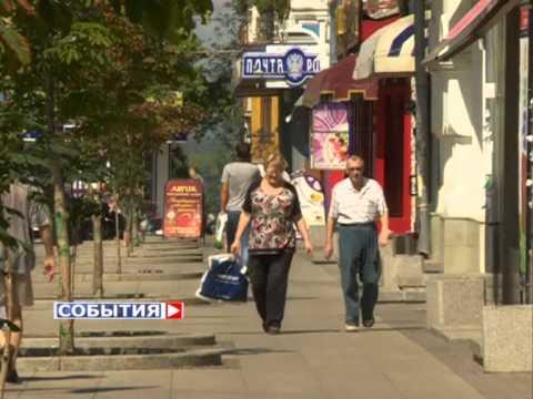 В Самарской области посчитали среднюю пенсию - Новости