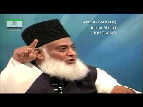 9 Surah Taubah Dr Israr Ahmed Urdu