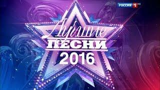 NYUSHA - Целуй, Лучшие песни - 2016, 31.12.16