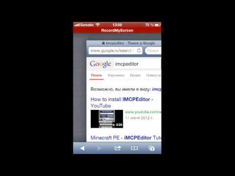 Как скачать мод на minecraft 0. 7. 3-0. 7. 6 pe ipad/iphone youtube.