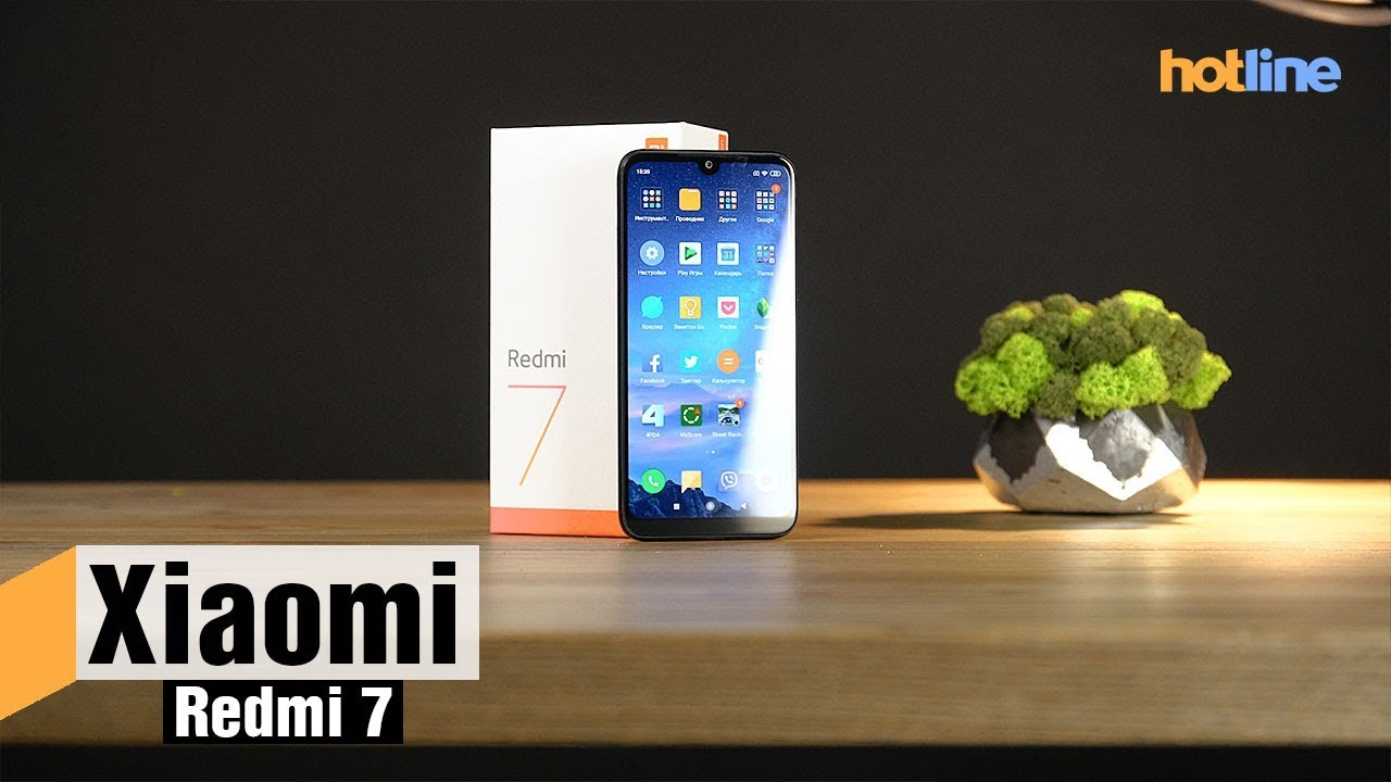 Redmi 7 — обзор смартфона от Xiaomi