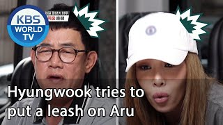 Hyungwook tries to put a leash on Aru [Dogs are incredible/ENG/2020.08.12]
