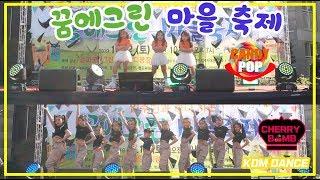 [KDM댄스] 송파 꿈에 그린 마을 축제|전문반 x 어…