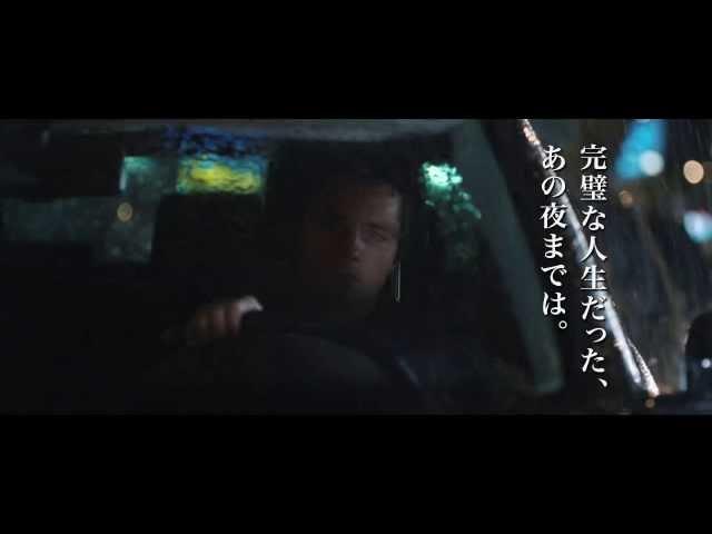 映画『黒いスーツを着た男』予告編