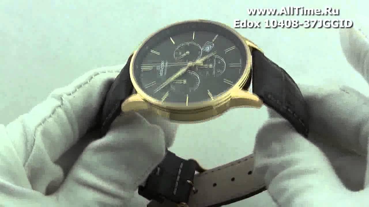 Мужские часы Edox 10408-37JGGID Мужские часы TechnoMarine TM515001