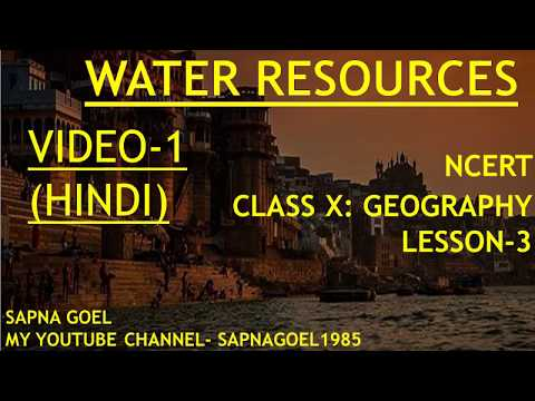 WATER RESOURCES GEOGRAPHY L-3, CLASS X, VIDEO-1, CAUSES OF WATER SCARCITY