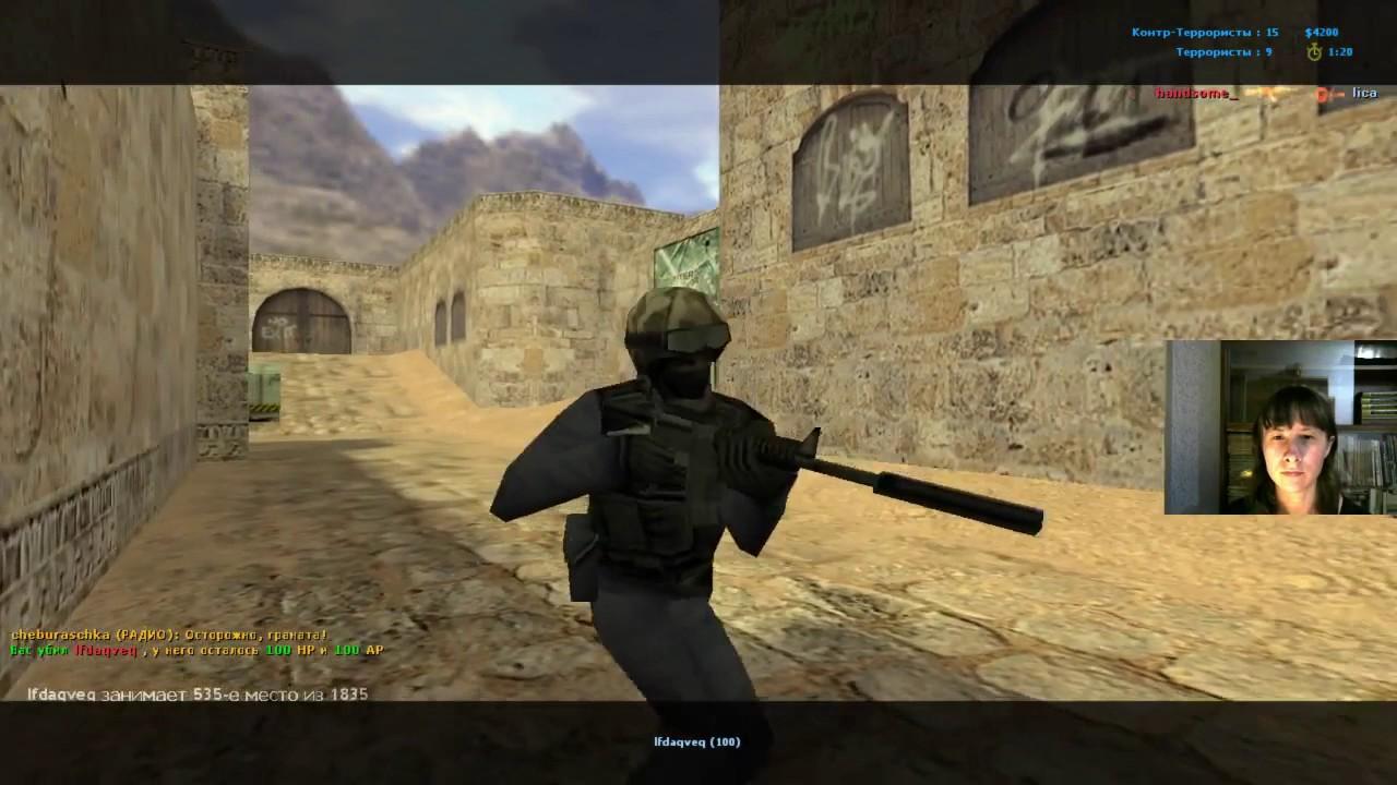 Игры онлайн мальчикам 5 лет стрелялки стратегия казаки онлайн