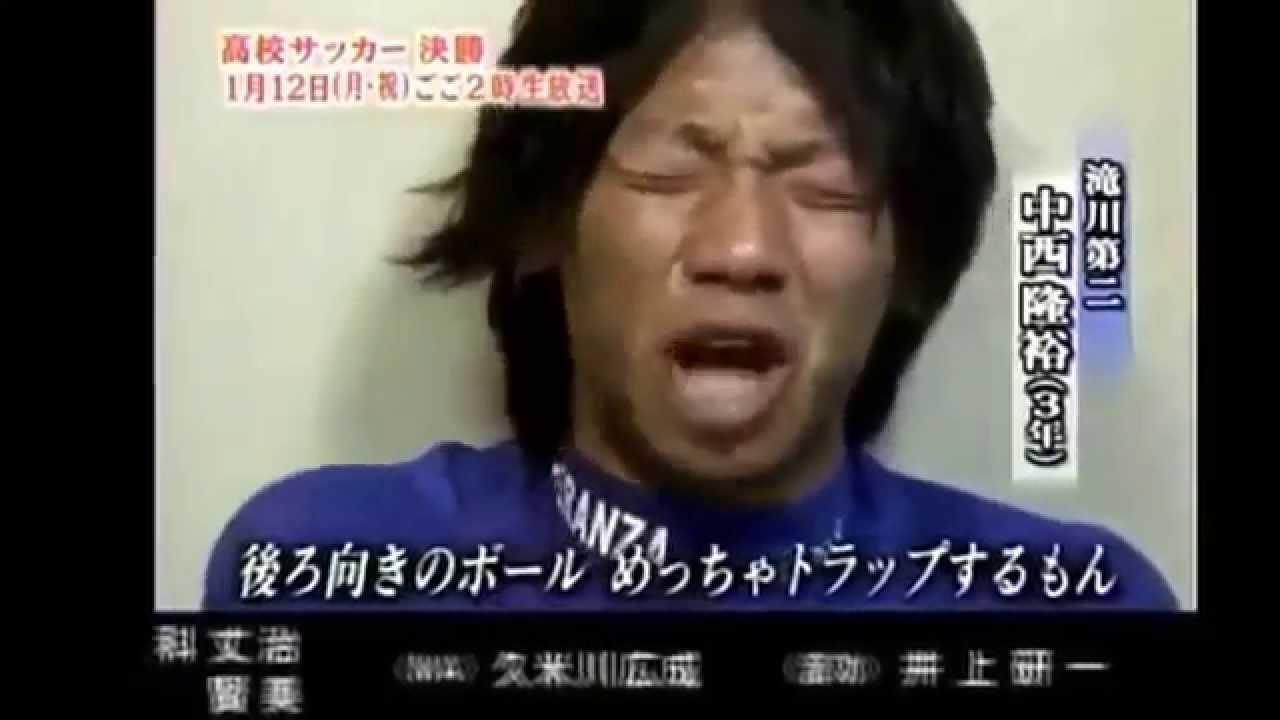「大迫 半端ないって」 大迫勇也 日本代表 高校サッカー football soccer , YouTube