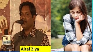 altaf ziya  latest mushaira 2015