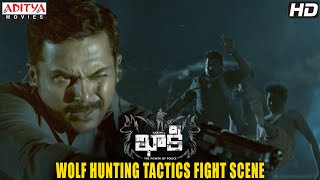 Khakee Movie Scenes  Wolf Hunting Tactics Fight Scene  Karthi Rakul Preet  HVinoth