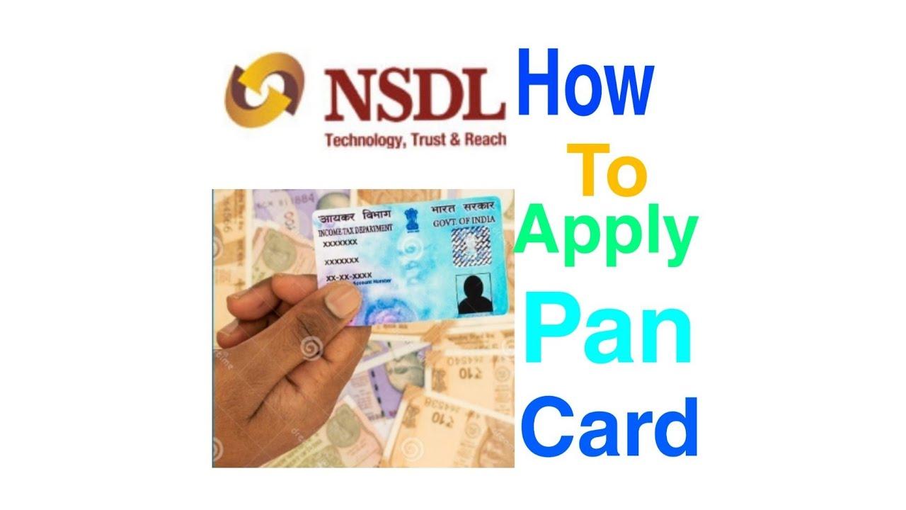how to apply pan card onlineghar baithe pan card kaise