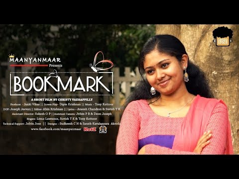 BookMark | Malayalam Short Film | Christy Vazhappilly | Janki Vikas
