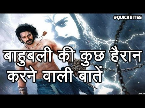 Baahubali 2 Full movie Secrets And Amazing...