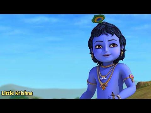 Lagu Krishna