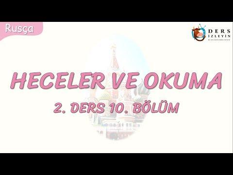 HECELER VE OKUMA 2.DERS 10.BÖLÜM (RUSÇA)