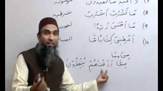 Arabic Grammar( advanced level)Lecture 07-Part(2)عربی گرامر کلاسس