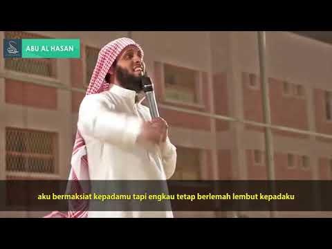 Suara Merdu Syekh Mansur Al Salimi
