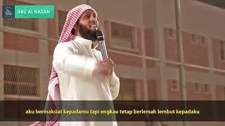 Suara Merdu Syekh Mansur Al-Salimi