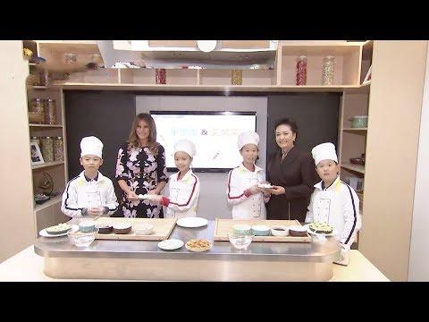 First Ladies Peng Liyuan and Melania Trump make desserts with pupils
