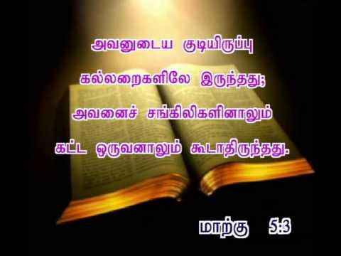 Thedi Vantha Theivam