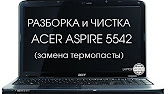 ACER 5542 take apart video, disassemble, howto open (nothing left ...