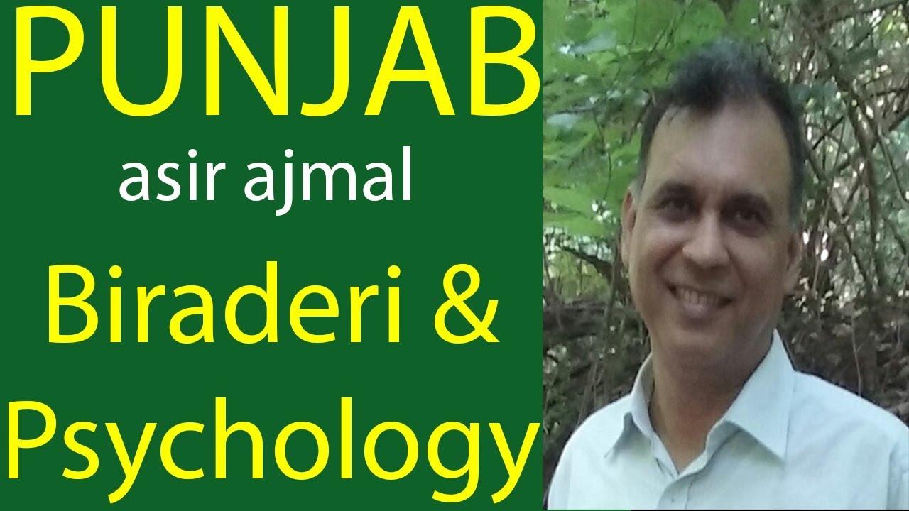 Psychology & Punjabi Castes (Gujjar, Kakazai, Rajput & Syed)   Indigneous  Psychology in Urdu/Hindi