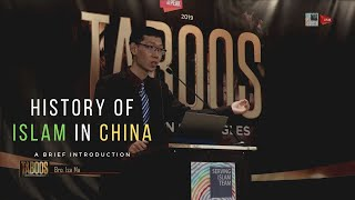 History of Islam in China - Bro. Isa Ma