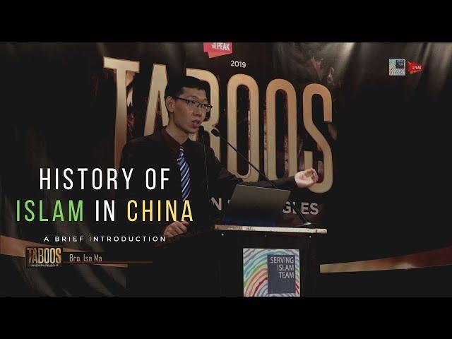 History of Islam in China - Bro. Isa Ma