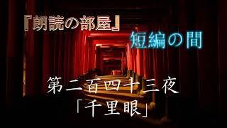 ルルナルです。 今週末は高田里穂さん演じる比奈ちゃんがテレビに帰って...