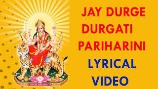 Jai Durge Durgati Pariharini | Maa Durga Hindi Lyrical Bhajan |  Sangeeta Chamuah | Parth G | 2015