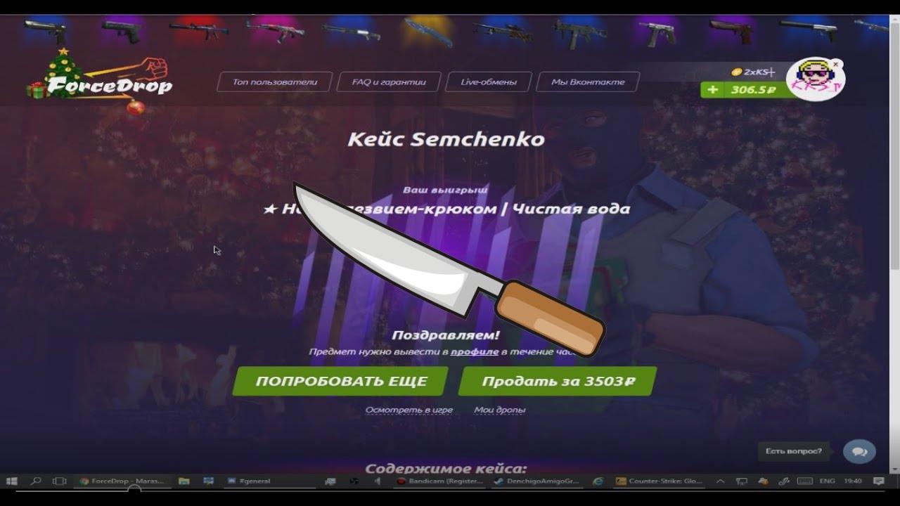форс дроп нож