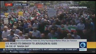 יום אלקודס יום ירושלים בינלאומי ב איראן הפגנות אנטי ישראליות הפגנה נגד ישראל איראנים