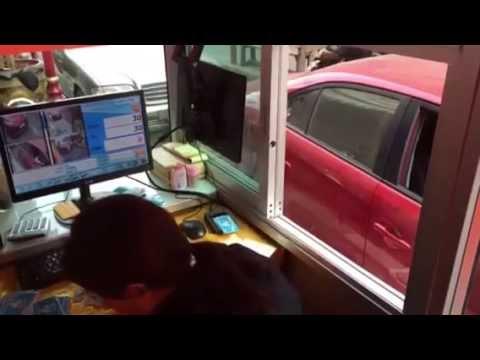 โปรแกรมคิดเงินลานจอดรถ