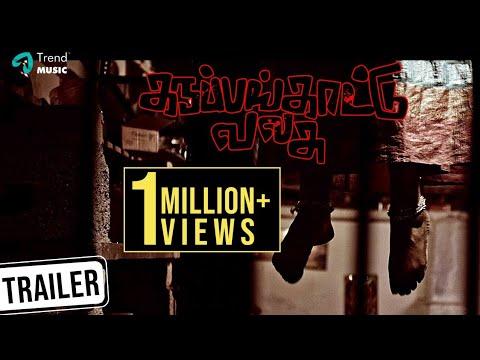 Karuppankaatu Valasu Tamil Movie Official Trailer | Neelima | Ebenezer | Selvendran | George