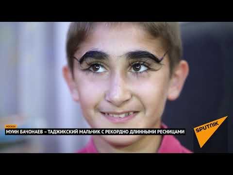 Мальчик с самыми длинными ресницами в РФ из Таджикистана покорил сеть