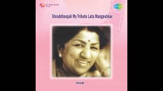 Lata Mangeshkar - Man Re Tu Kahe Na Dhir Dhare (Official Audio)
