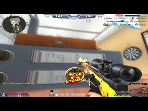 【XSHOT】Review ปืนขี้โกง AWP-Lv.9 #สไนที่โกงที่สุดแห่งเกมXSHOT