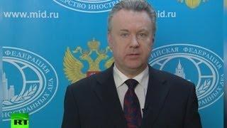 МИД РФ осудил ядерные испытания КНДР